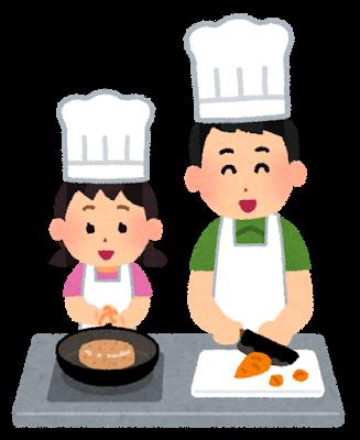 牛久市イベント パパ お父さん 料理