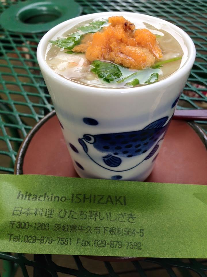 牛久市下根町にある日本料理「いしざき」さんで