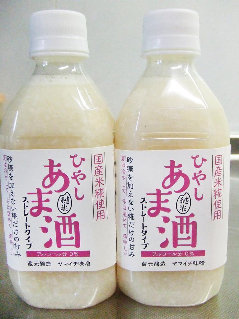 牛久市島田町のヤマイチ味噌で販売している甘酒
