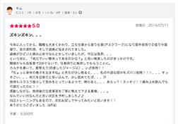 IMG_0911