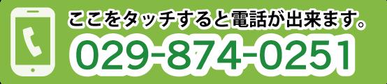 tel:0298740251